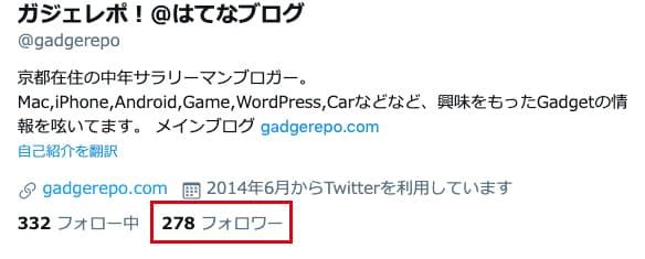Twitterスペースのイメージ04
