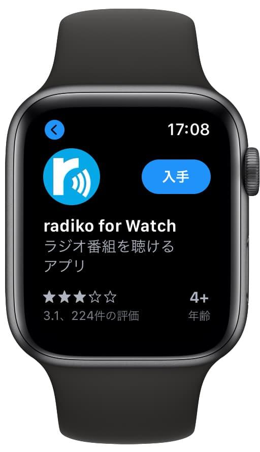 radikoのイメージ03