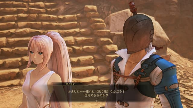 Tales of ARISEのイメージ06