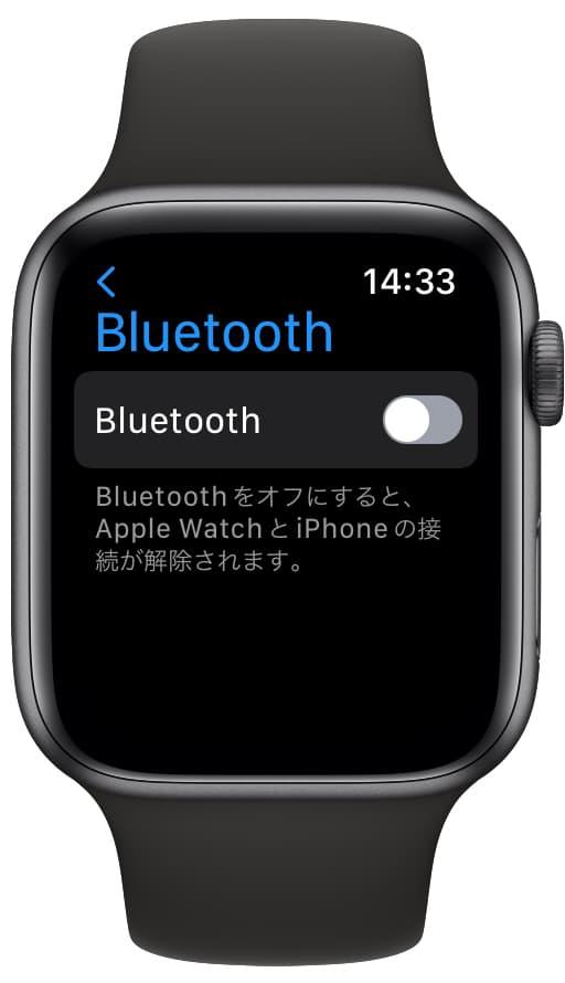 watchOSアップデートのイメージ02