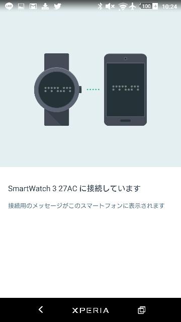 f:id:gadgetandcycle:20170114124647j:image