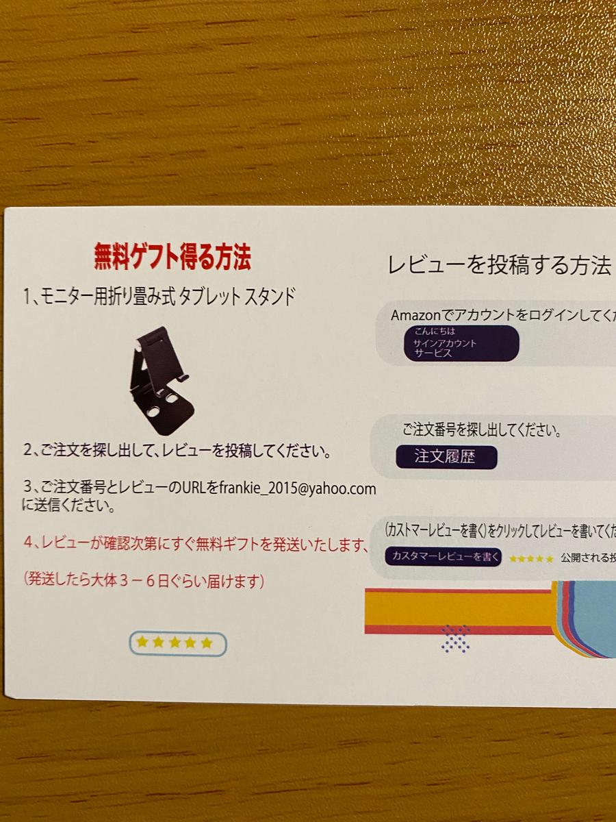 f:id:gadgeterkun:20200524192225j:plain