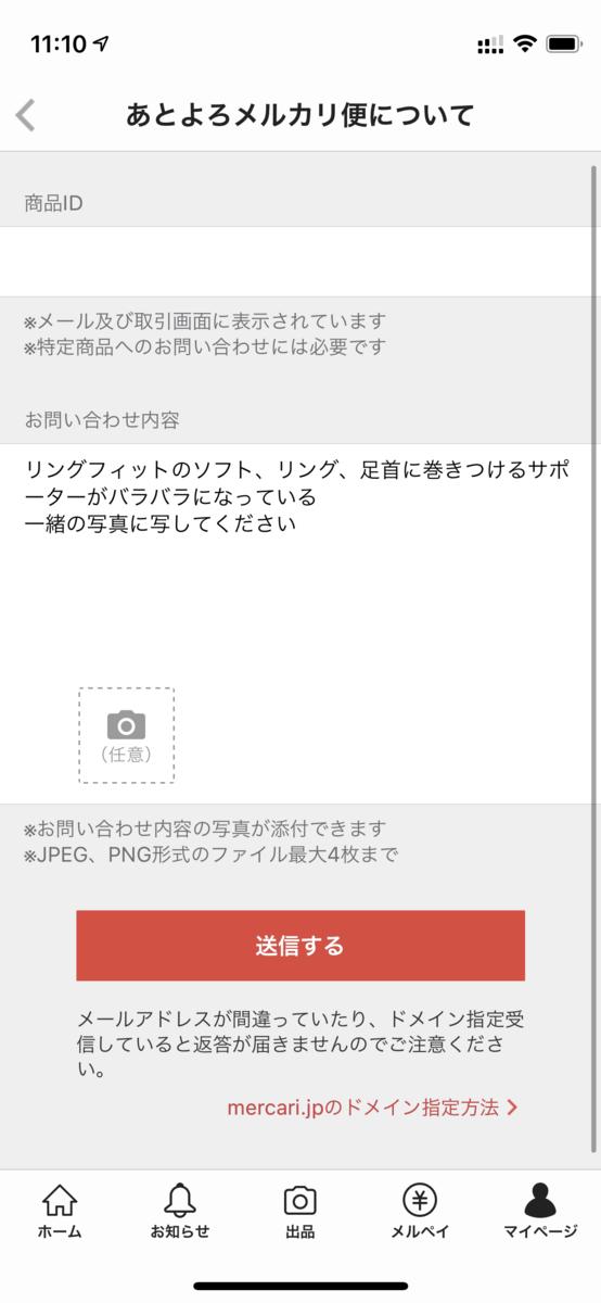 f:id:gadgeterkun:20201215115720p:plain