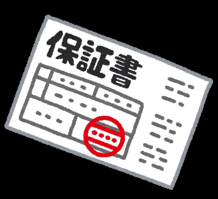 f:id:gadgetkaden:20171015014028p:plain