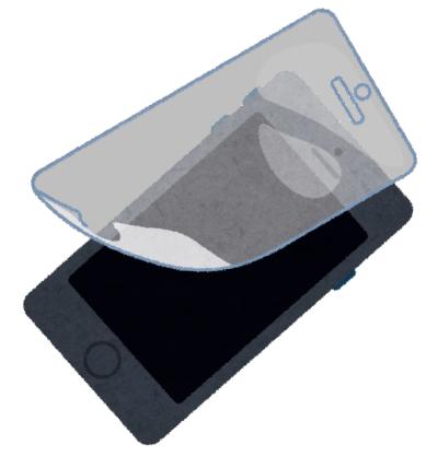 f:id:gadgetkaden:20171111013146p:plain