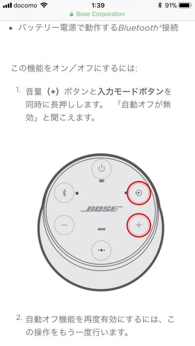 f:id:gadgetkaden:20180105015937j:plain