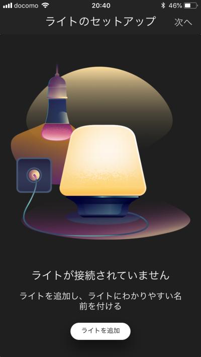 f:id:gadgetkaden:20180626012047p:plain