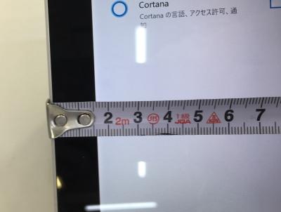 f:id:gadgetkaden:20180804022456j:plain