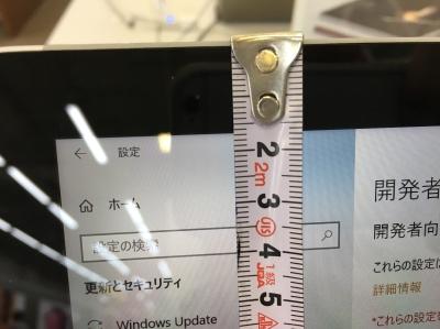 f:id:gadgetkaden:20180804022606j:plain