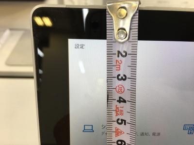 f:id:gadgetkaden:20180804022655j:plain