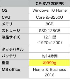f:id:gadgetkaden:20180809120514p:plain