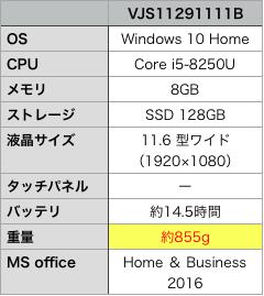 f:id:gadgetkaden:20180809132554p:plain