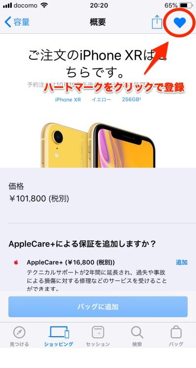 f:id:gadgetkaden:20181016203720j:plain