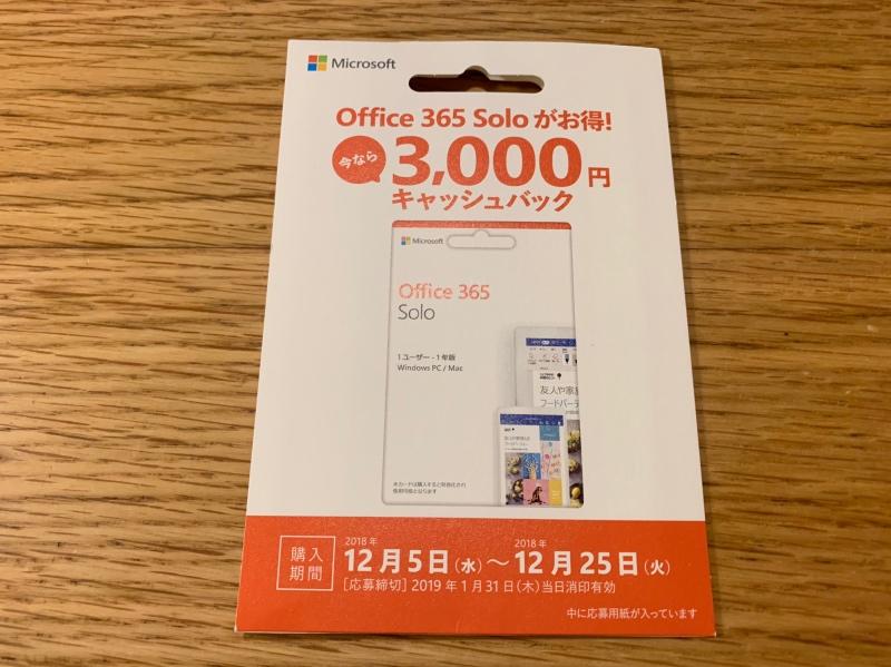 f:id:gadgetkaden:20181208022225j:plain
