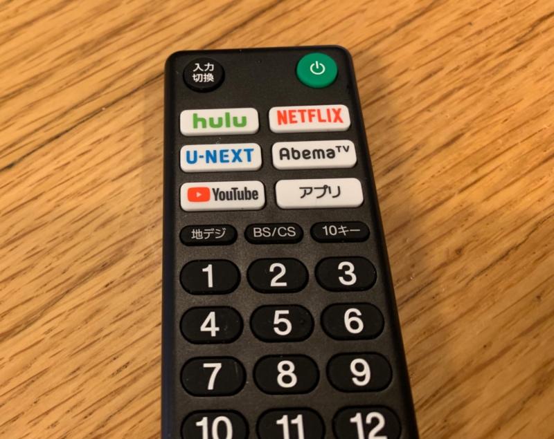 f:id:gadgetkaden:20190129101652j:plain