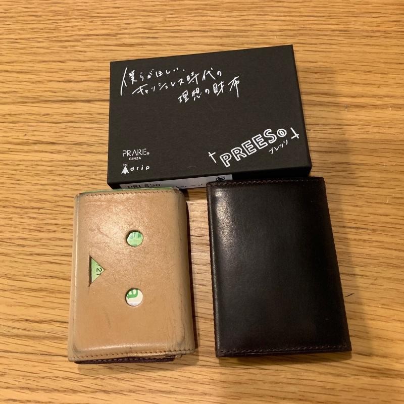 f:id:gadgetkaden:20190203115601j:plain
