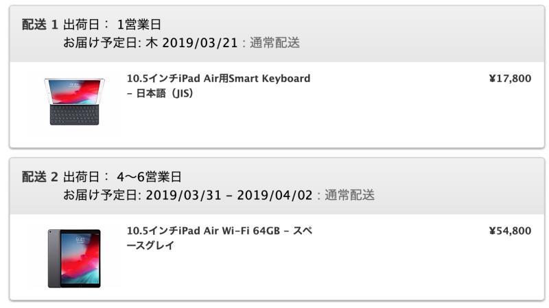 f:id:gadgetkaden:20190319013001p:plain