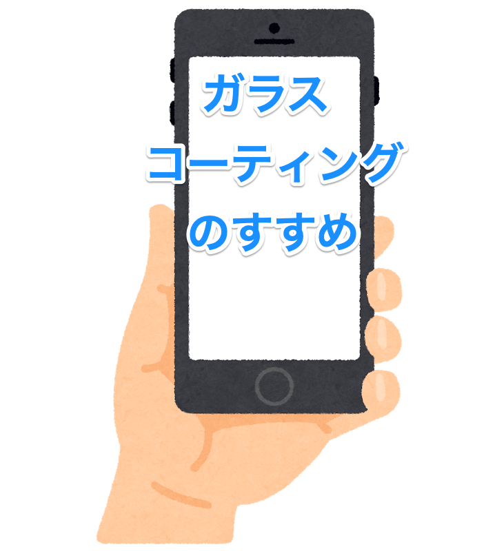 f:id:gadgetkaden:20190726172023p:plain