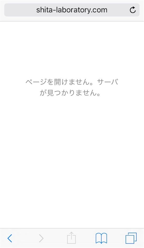 f:id:gadgetlab:20170620165437j:image