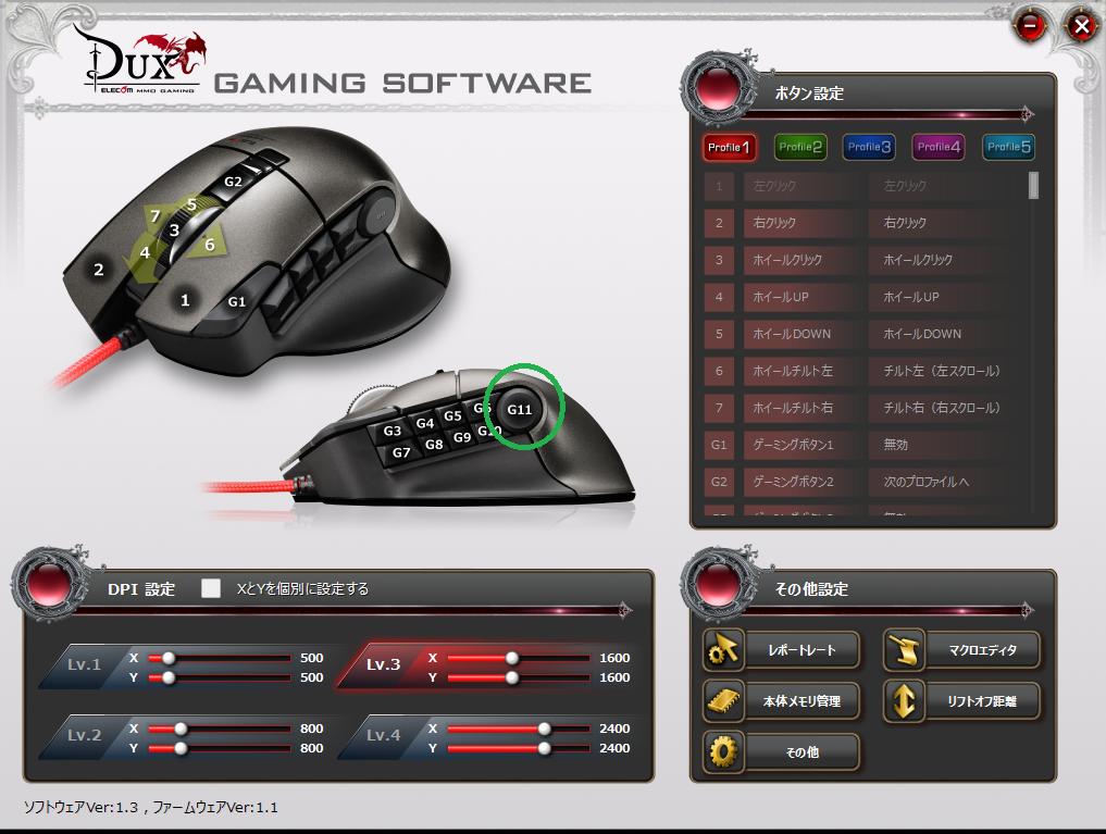 f:id:gadgetpcgame:20201010101650p:plain