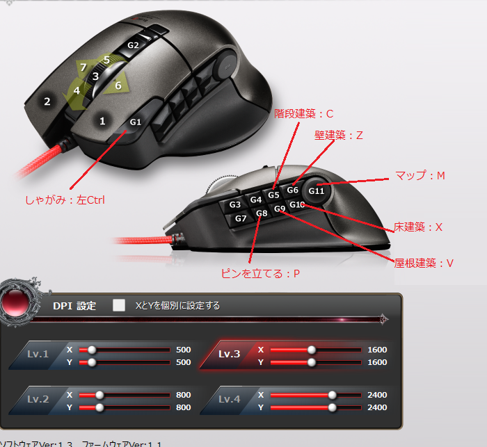 f:id:gadgetpcgame:20201010103625p:plain