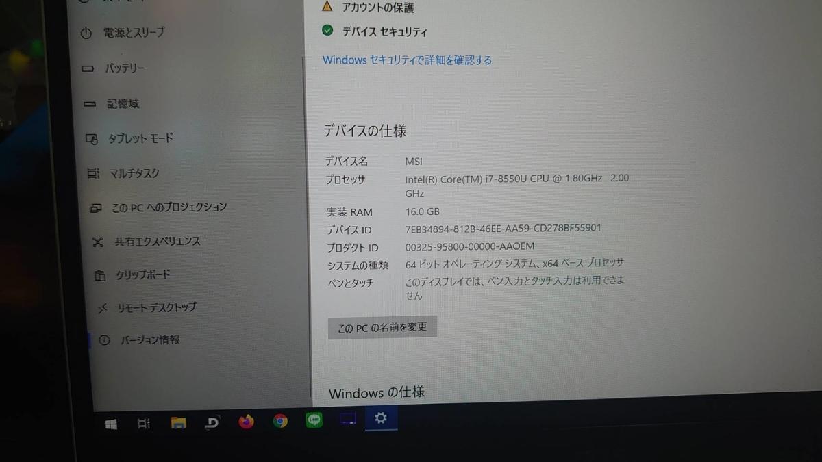 f:id:gadgetpcgame:20201010131804j:plain
