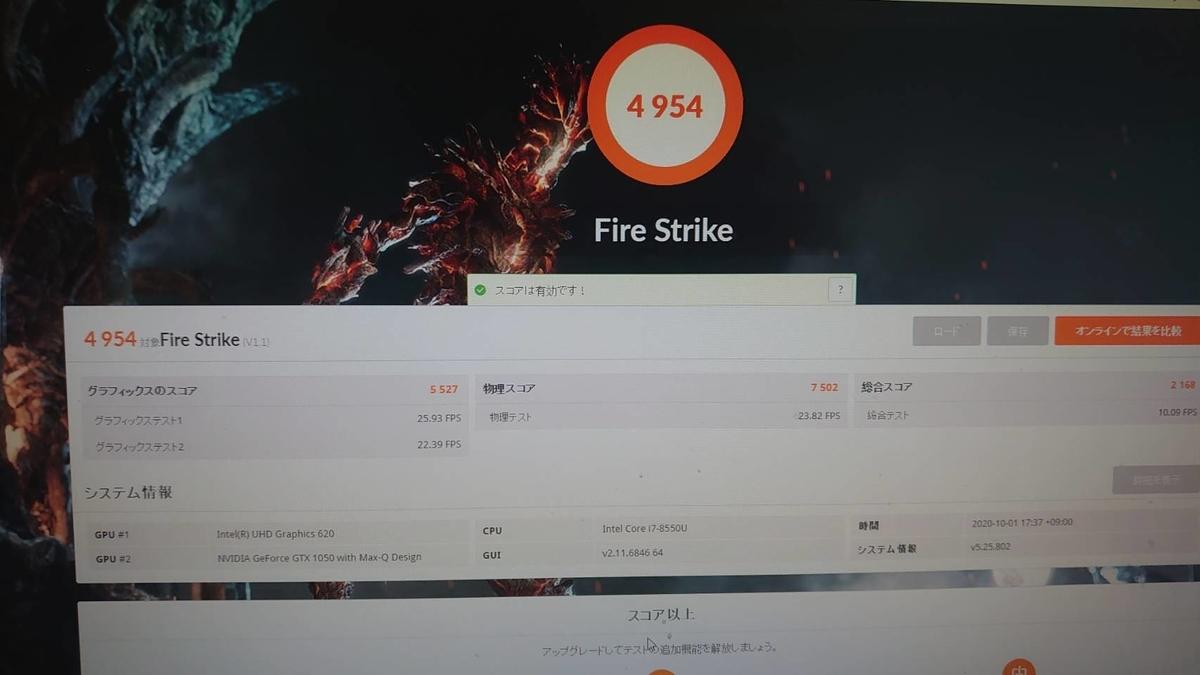 f:id:gadgetpcgame:20201010131835j:plain