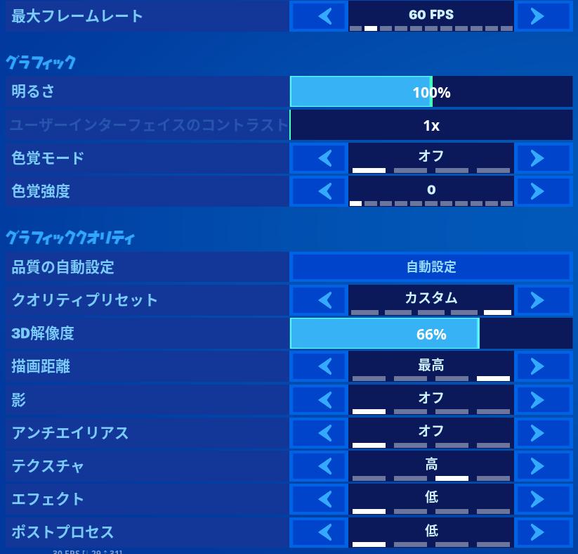 f:id:gadgetpcgame:20201015191324p:plain