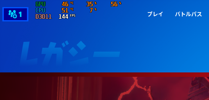 f:id:gadgetpcgame:20201109215826p:plain