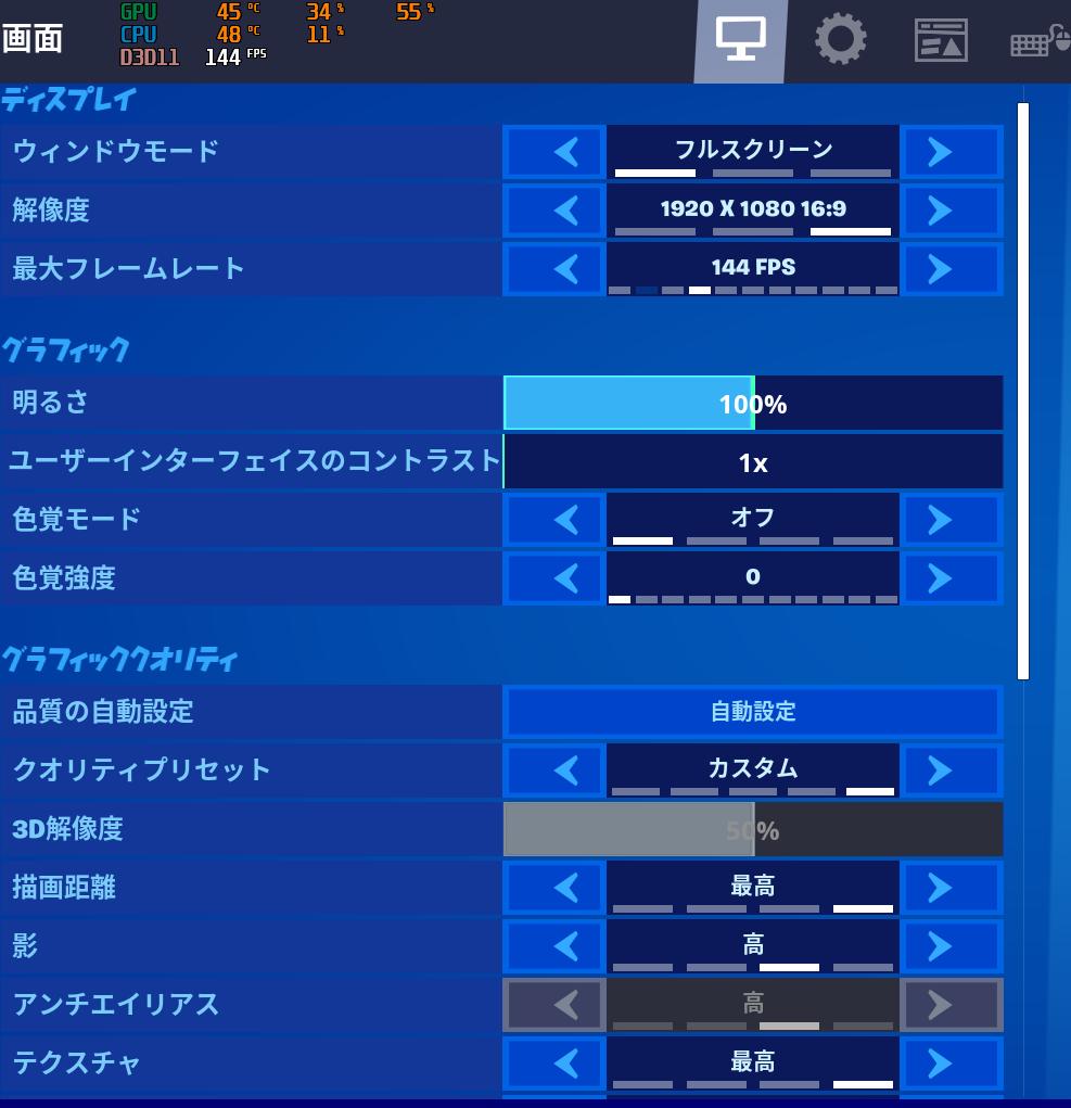 f:id:gadgetpcgame:20201109215849p:plain