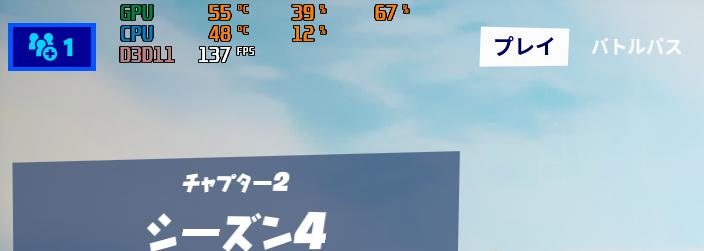 f:id:gadgetpcgame:20201109220327p:plain