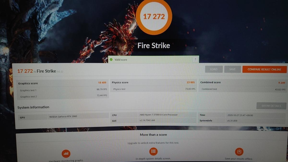 f:id:gadgetpcgame:20201113080843j:plain