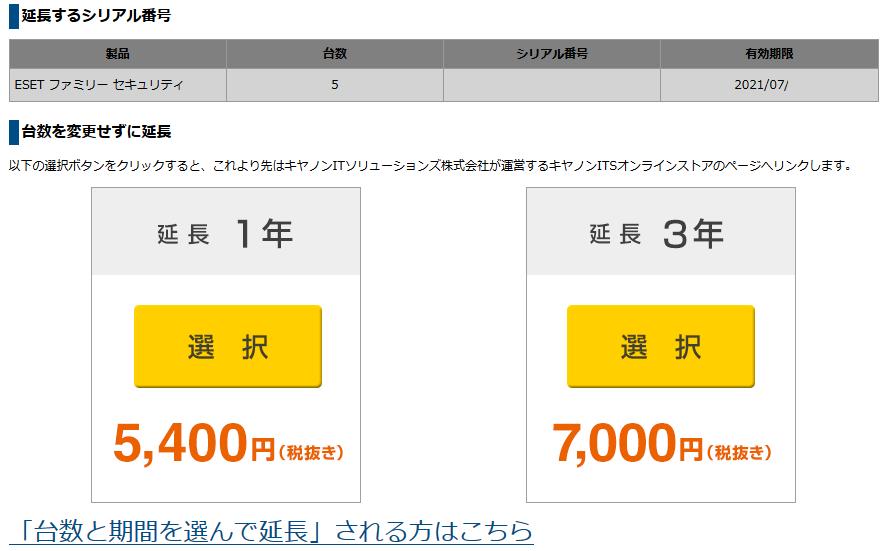 f:id:gadgetpcgame:20201127100533p:plain