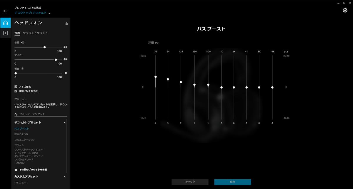 f:id:gadgetpcgame:20201225141138p:plain