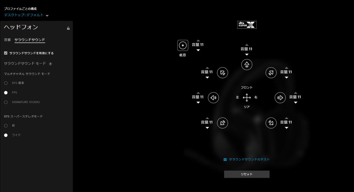 f:id:gadgetpcgame:20201225141213p:plain