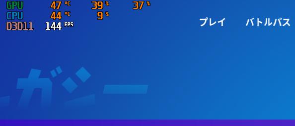 f:id:gadgetpcgame:20201231141542p:plain