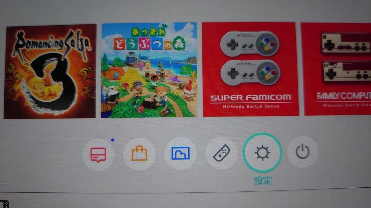 f:id:gadgetpcgame:20210107142345j:plain