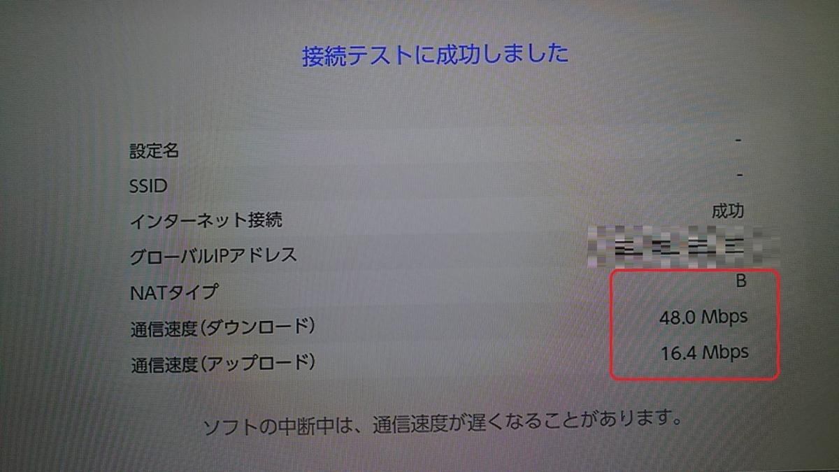 f:id:gadgetpcgame:20210107143732j:plain