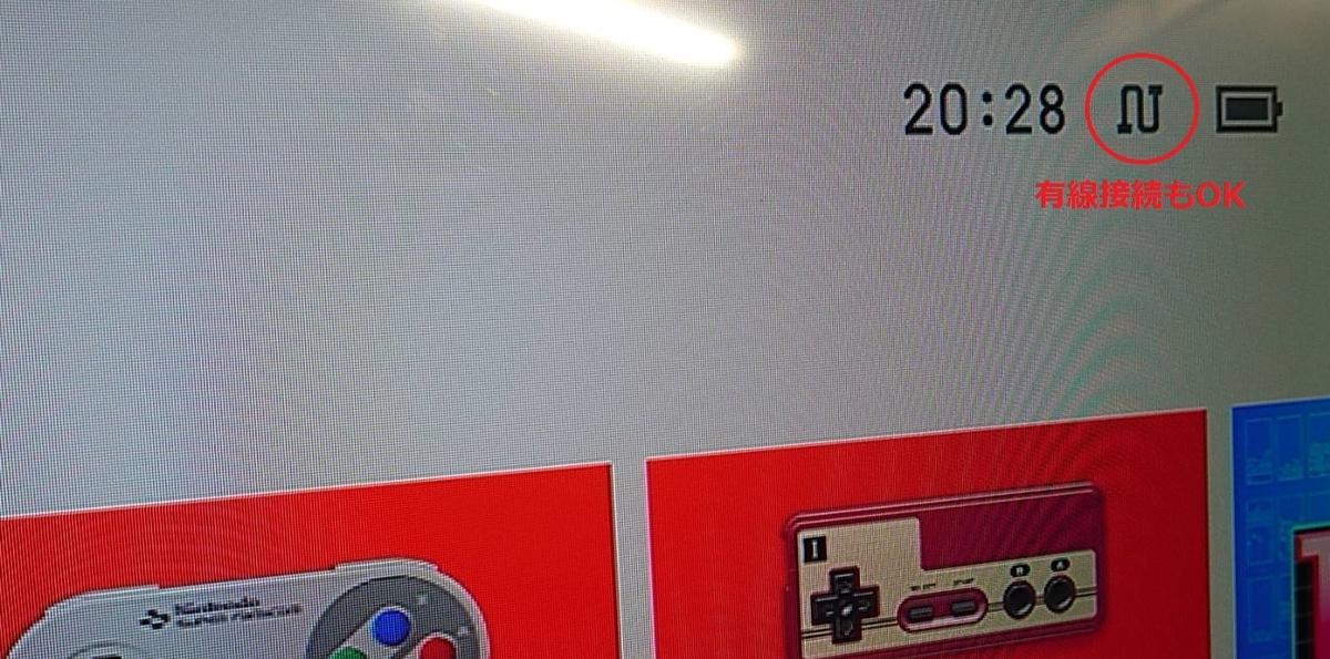 f:id:gadgetpcgame:20210107204144j:plain