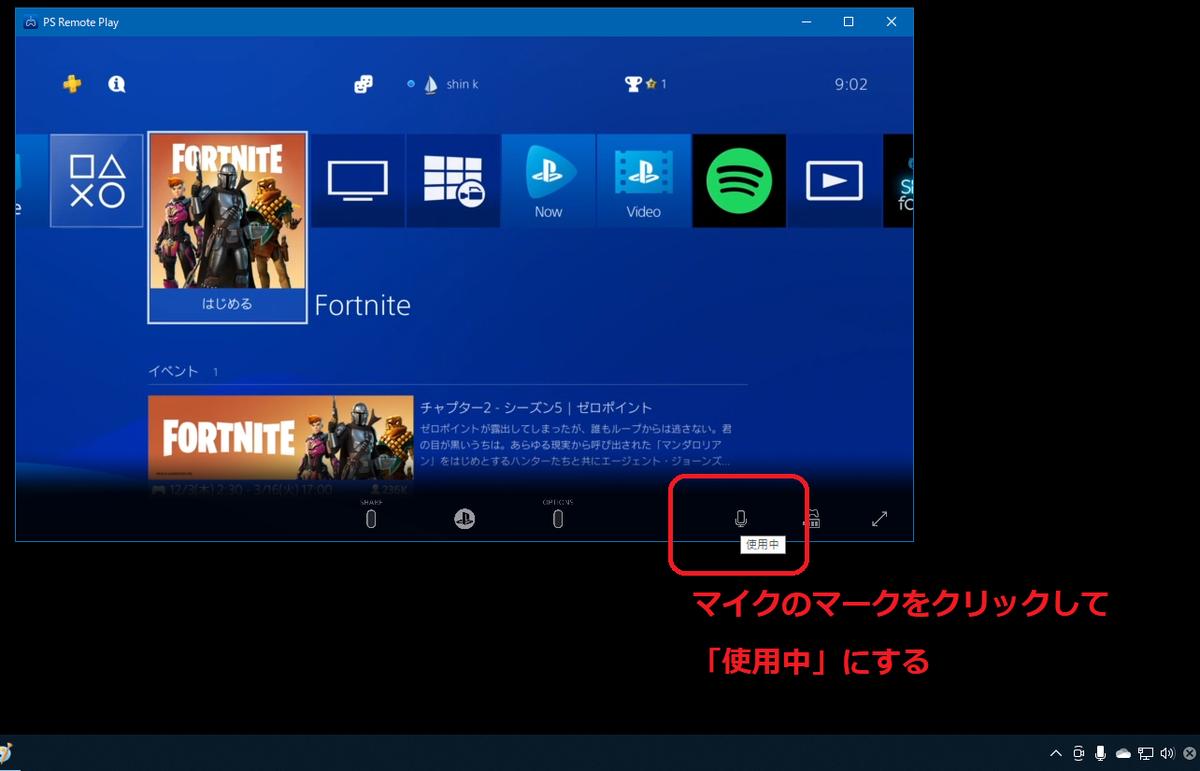 f:id:gadgetpcgame:20210119104507p:plain