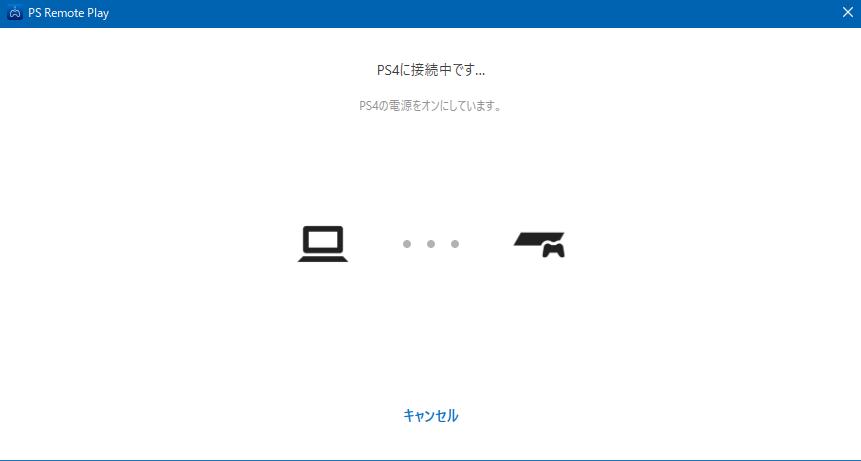 f:id:gadgetpcgame:20210119110425p:plain