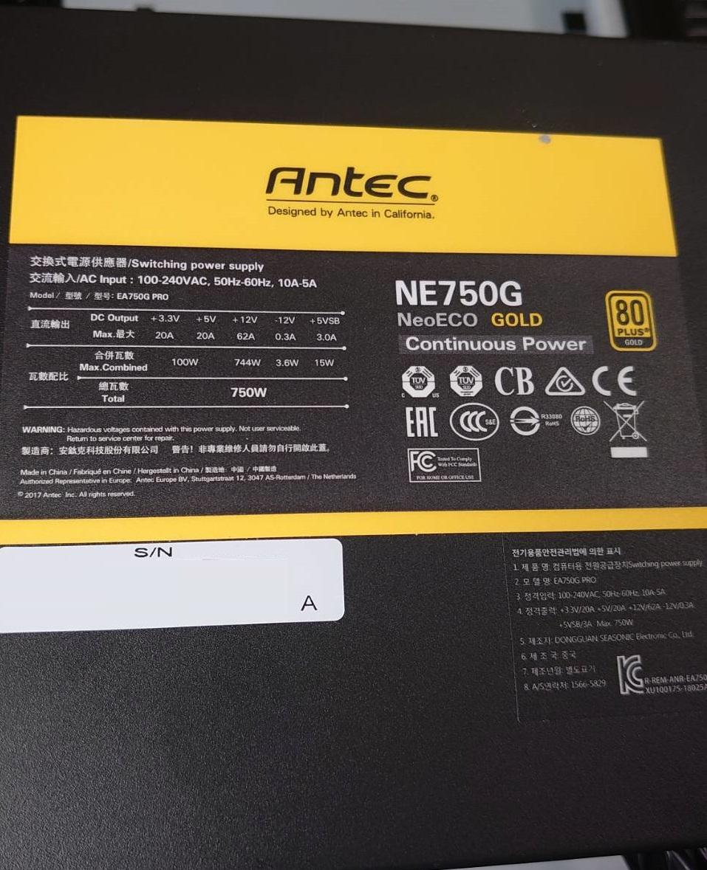 NE750G