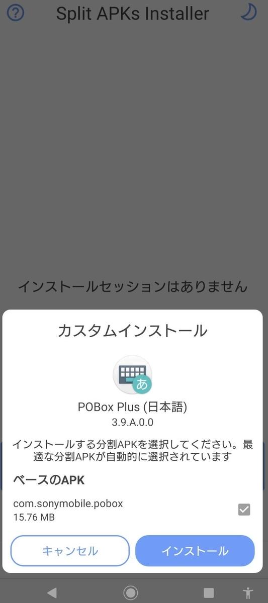f:id:gadgetpcgame:20210218080531j:plain