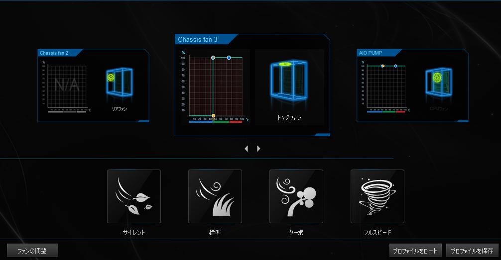 f:id:gadgetpcgame:20210317153547p:plain