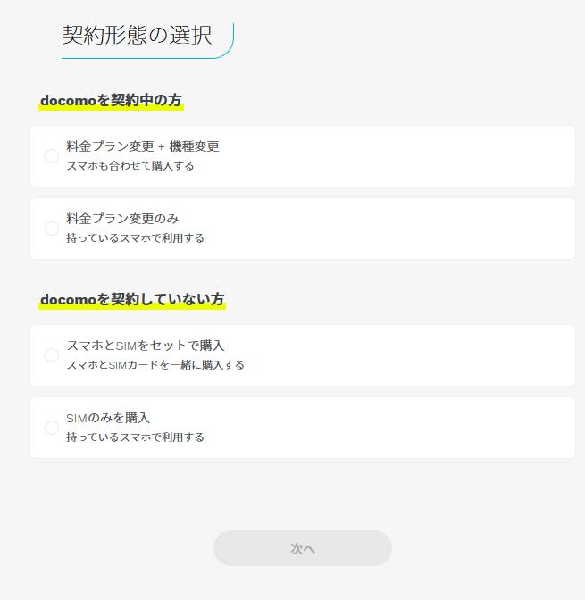 f:id:gadgetpcgame:20210326173716p:plain