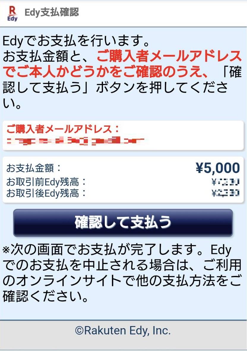 f:id:gadgetpcgame:20210421105502j:plain