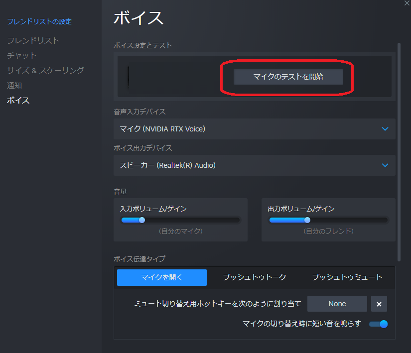 f:id:gadgetpcgame:20210508001404p:plain