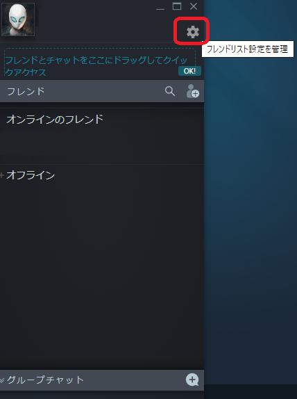 f:id:gadgetpcgame:20210508075608p:plain