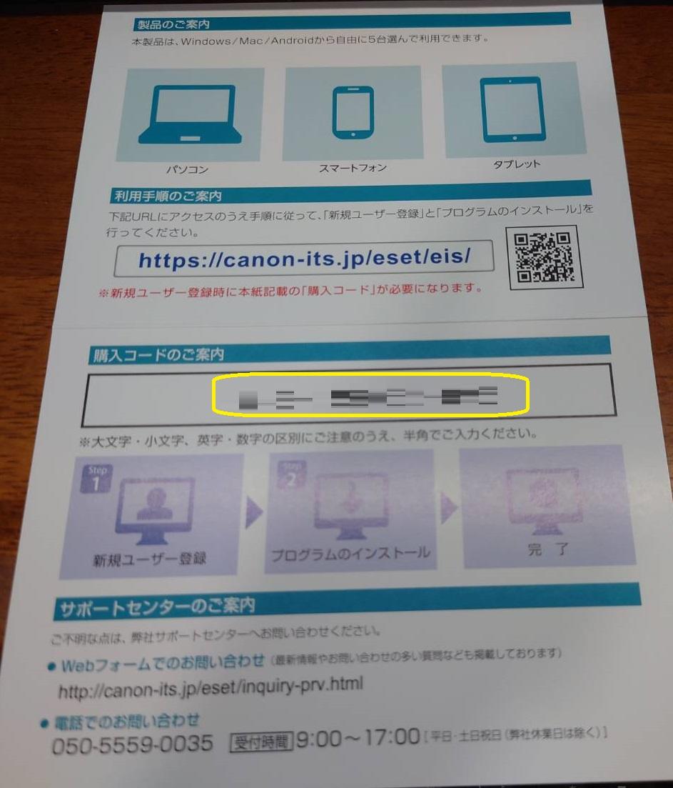 f:id:gadgetpcgame:20210709102247j:plain