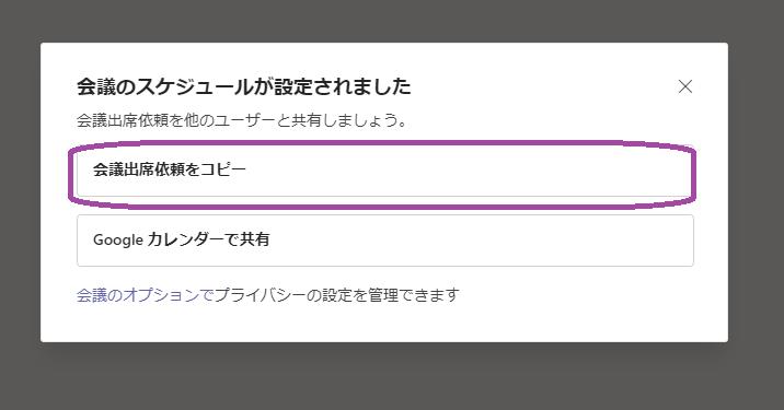 f:id:gadgetpcgame:20210709174957p:plain